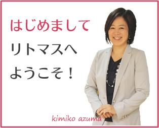 女性の起業を応援しますのイメージ