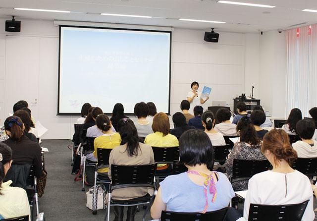 起業講座 セミナー講師 シェアスペース運営